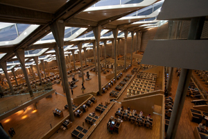 The interior of the Bibliothetca Alexandrina