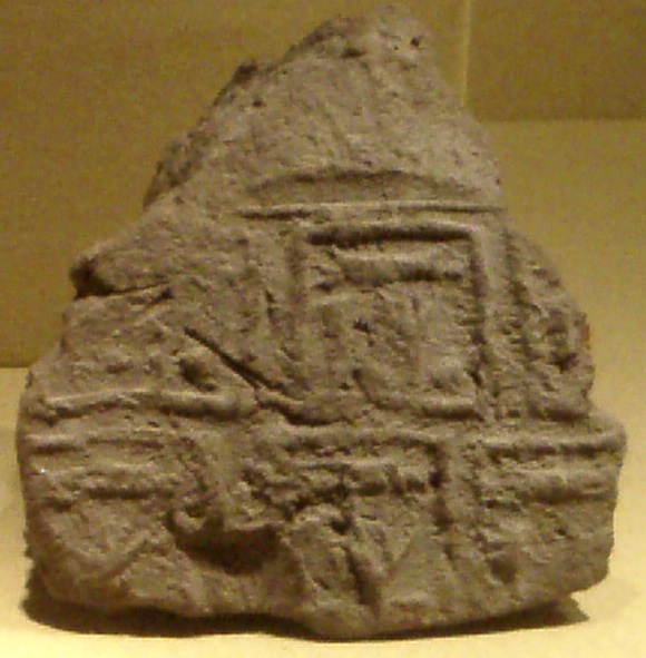 Seal impression with the name of Narmer from Tarkhan.