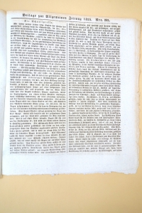 This was probably the first detailed article on mechanized printing published in Germany.