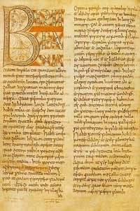 Historia ecclasiastica gentis Anglorum, folio 3v of Beda Petersburgiensis, dated 746. (View Larger)