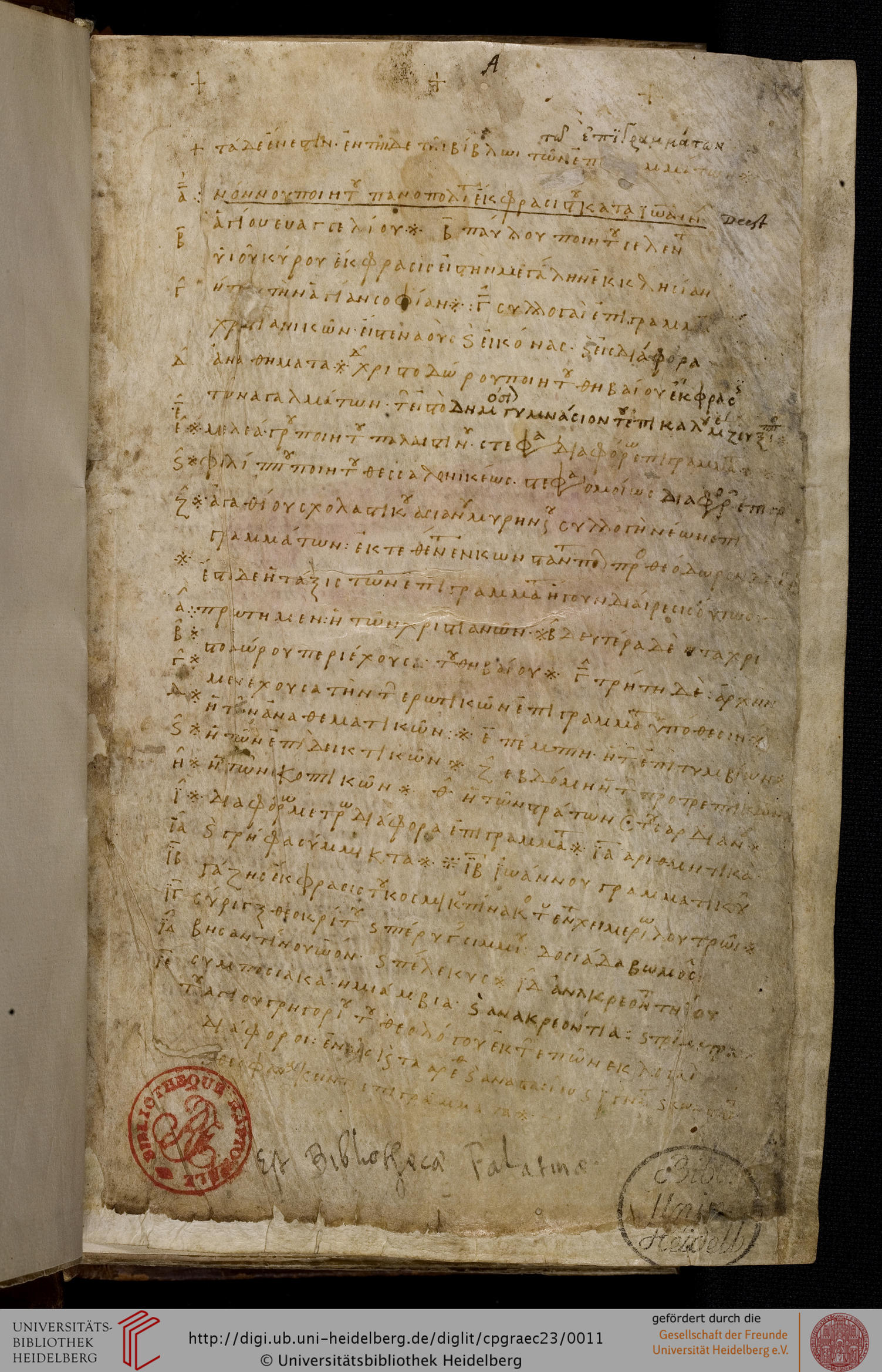 Cod. Pal. graec. 23, Anthologia Palatina, 5r