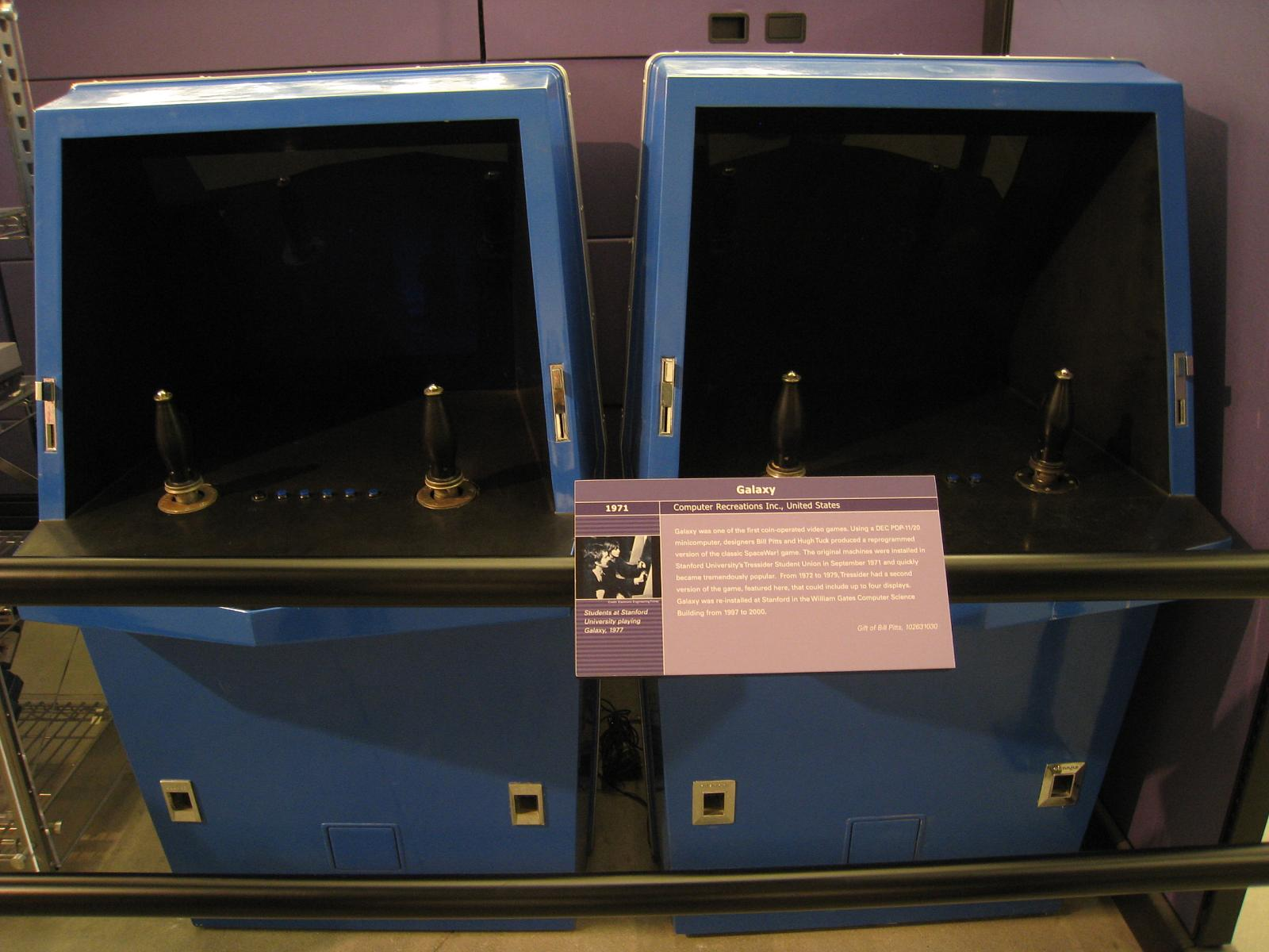 Galaxy Game 1971 first arcade game