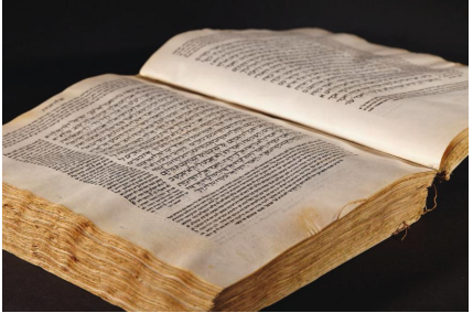 First printing of all five books of the Pentateuch. This copy, sold by Christie
