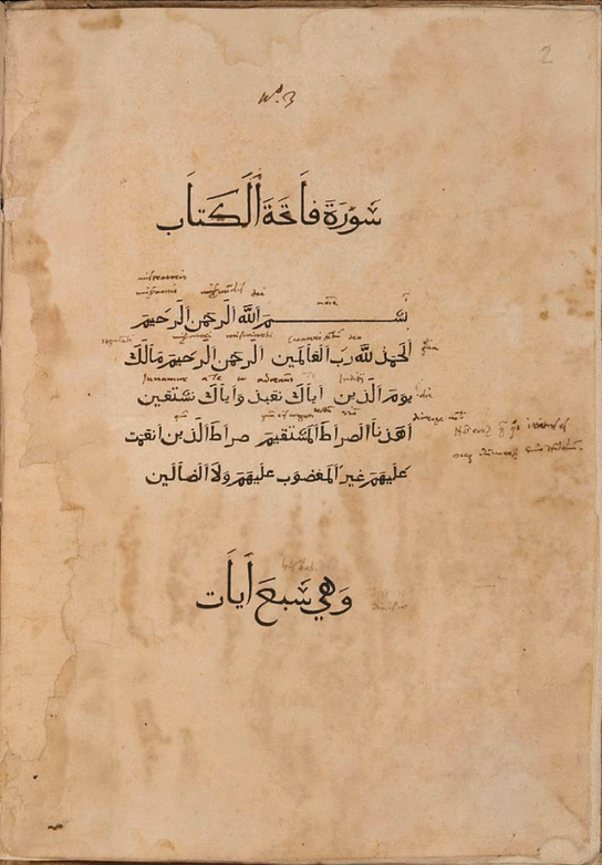 The only known copy of the first printed edition of the Qur