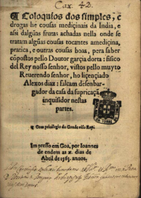 Reproduced from the digital facsimile from Arquivo Nacional Torre do Tombo, Lisbon, Portugal.