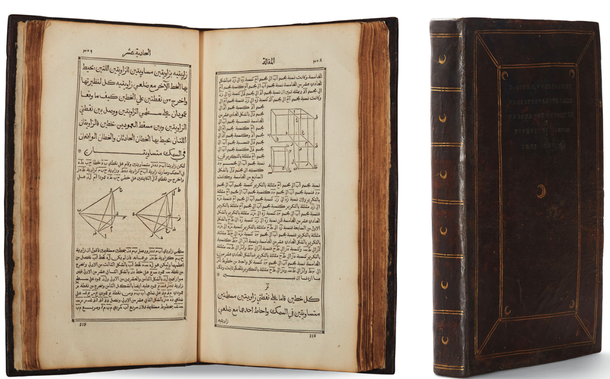 Medici Press printing of Euclid in the Arabic version ofNasir al-Din al-Tusi (Rome, 1594).