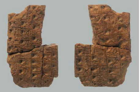 Clay tablet, Uruk IV period, circa 3200 BCE. From Uraq, Uruk, Eana precinct. 8.7 x 1.8 cm. VAT 15003. This tablet records the oldest-known version of a list of titles and occupations, known as the Standard Occupations List.
