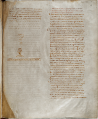 Note the different manuscript illumination at the end of this book in the Codex Alexandrinus.