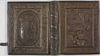 17th century chased silver binding commissioned for the codex by Count Magnus Gabriel De la Gardie before he presented the codex to the University of Uppsala.