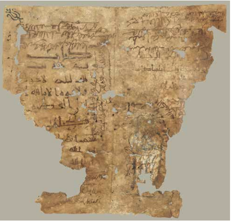 "One side of the early 9th century fragment of the ""Thousand Nights"". Oriental Institute, Chicago, No. 17618."