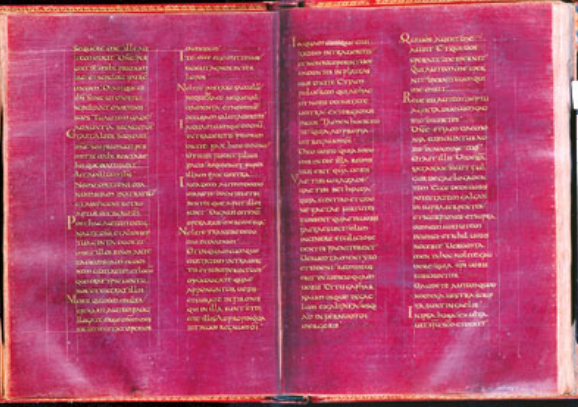 "Gospels of Henry VIII. Reproduced from an image reproduced in Forbes, 2-38-2009. ""In Pictures: Inside the Reigh of Henry VIII."""