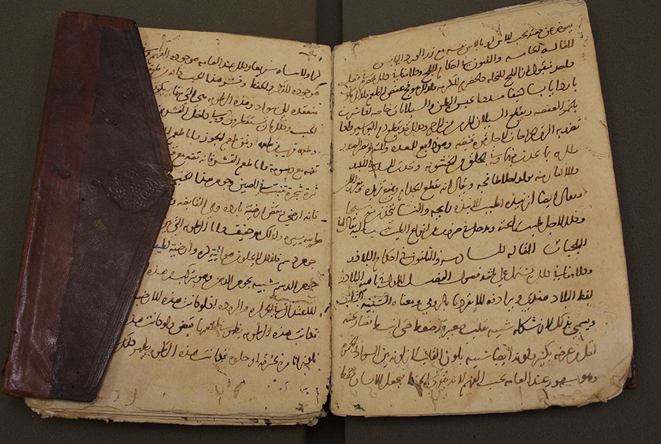Autograph manuscript by Ibn-al-Nafis held by the Lane Library, Stanford University School of Medicine.