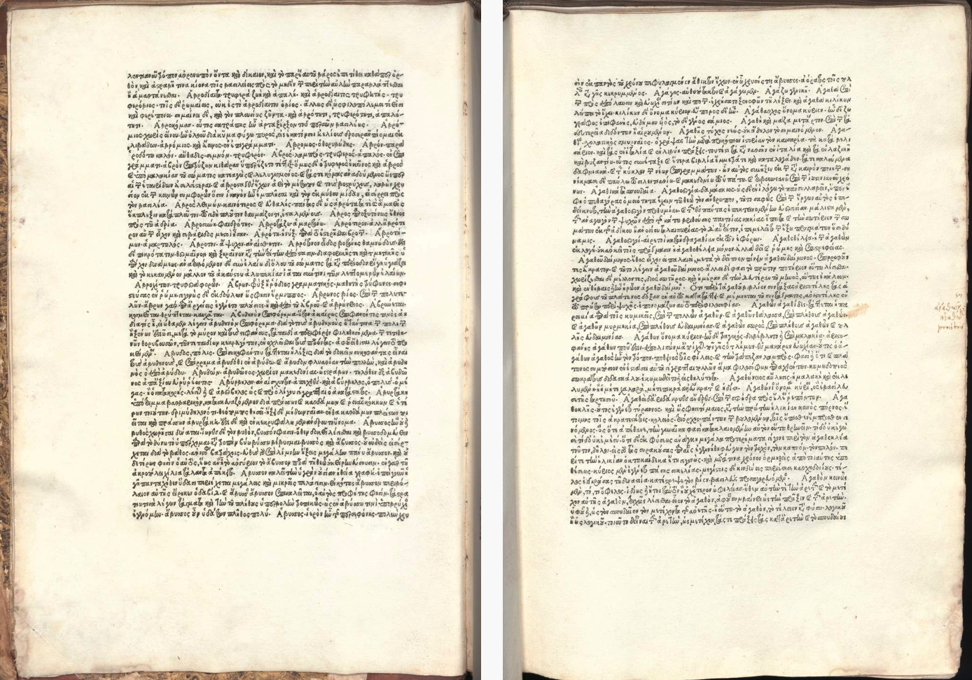 First printed edition of the Suda (1499). This was the largest work printed in Greek during the 15th century. Bayerische Staatsbibliothek.