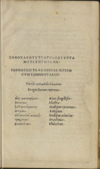 Title page of the Aldine Sophocles from the copy at Simon Fraser University.