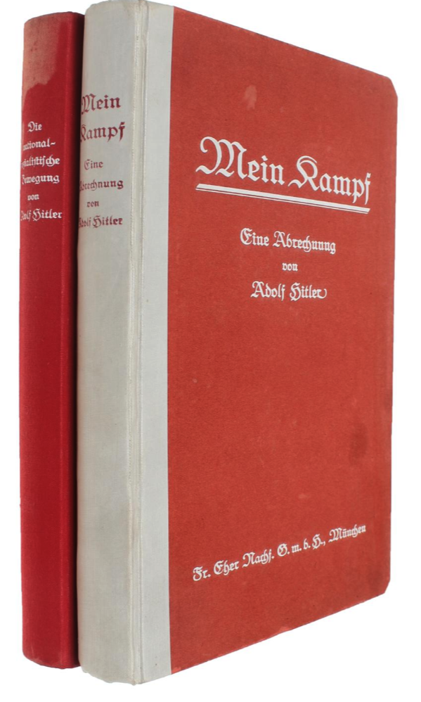 Standard binding on the first editions of Mein Kampf; the bindings did not match.