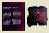 Facsimile (restored) page of the Codex Beratinus on the left with an original page of the codex on the right.