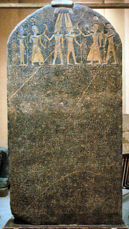 The Merneptah Stele known as the Israel stele (JE 31408) in the Egyptian Museum, Cairo.