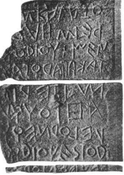 One of the oldest known Latin inscriptions, found in excavations of the Lapis Niger.