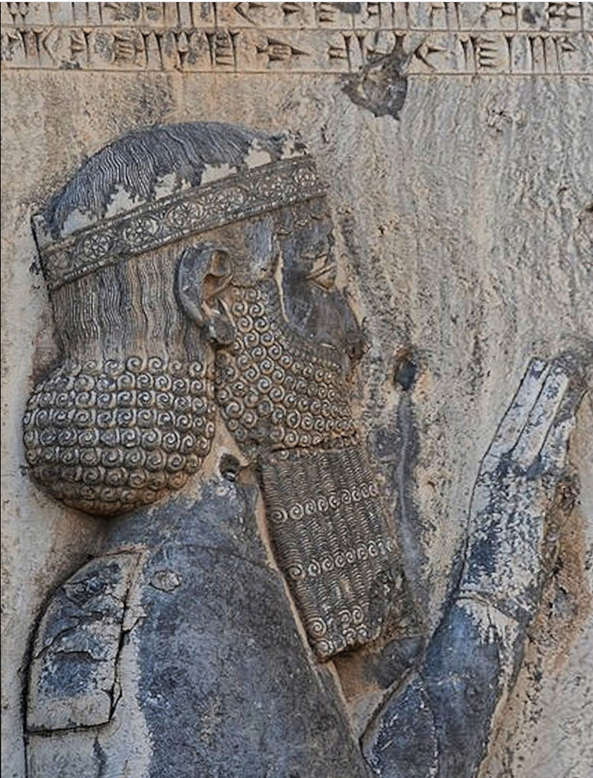 Crowned head of Darius I at Behistun.