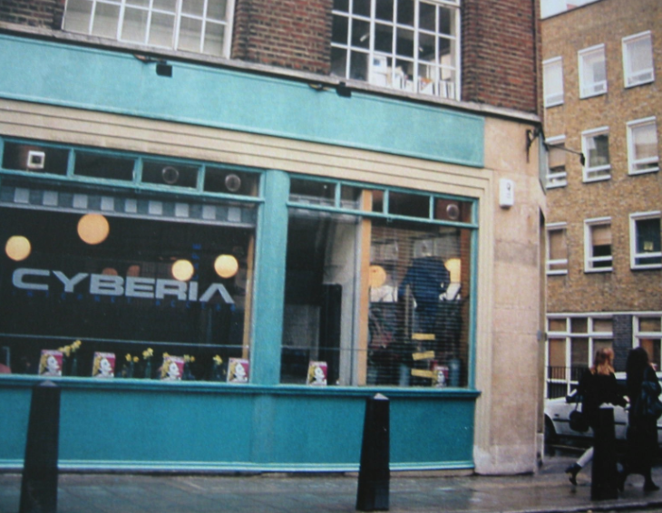 View of the Cyberia Internet cafe in London.