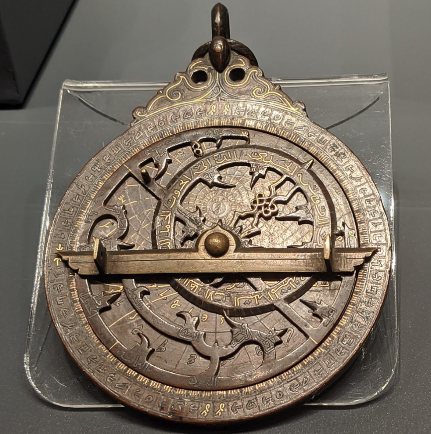Photograph of an astrolabe from the Mamluk Sultanate dated 1282.