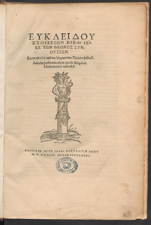 Title page of the first printed edition of Euclid in Greek