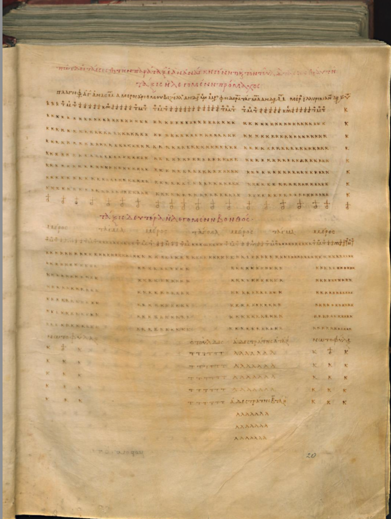 A leaf from the earliest surviving text of Aelianus