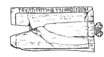 A drawing of the tablet, dimensions of which are only 51 x 89 mm