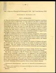 first page of Maxwell's A dynamical theory of the electromagnetic field
