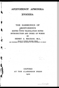 Title page of English translation of Aristoxenos