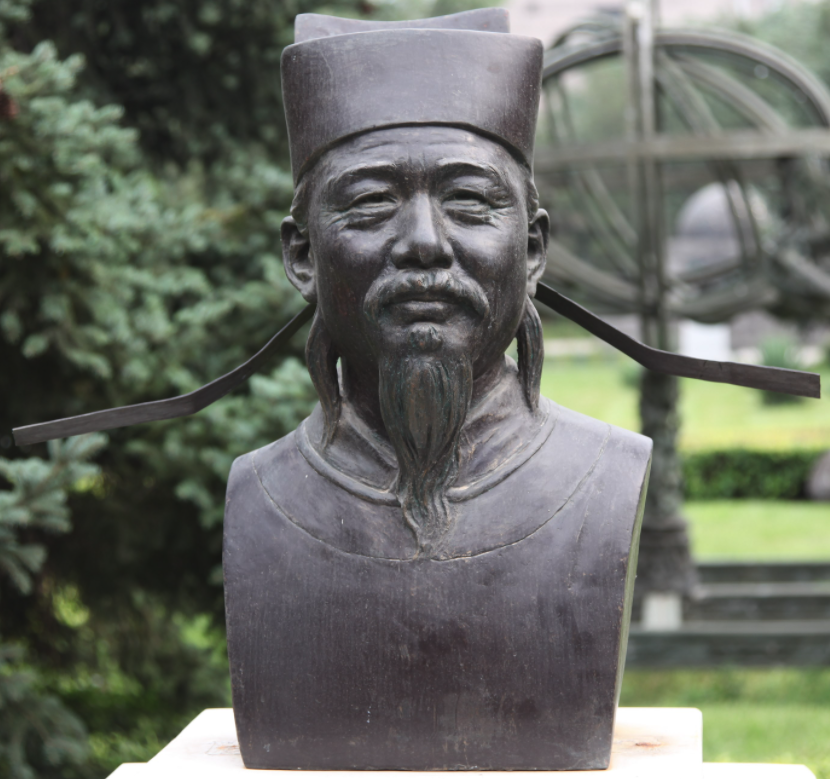 Bust of Shen at the Beijing Ancient Observatory