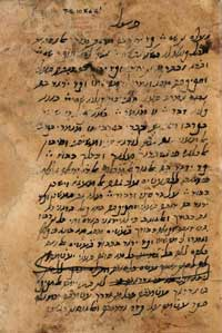 T-S_10Ka4.1,r: a page from an early autograph draft of Maimonides's 'Guide for the Perplexed.' (View Larger)