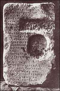 The Acropolis stone.