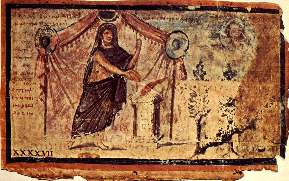 Achilles sacrificing to Zeus from the Ambrosian Iliad. (View Larger)