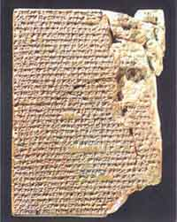 YBC 4644, one of three tablets in Yale's collection inscribed with ancient recipes.