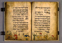 The Bird's Head Haggadah. (View Larger)