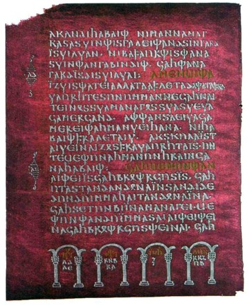 Page of the Codex Argenteus