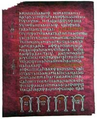A page from the Codex Argenteus. (View Larger)