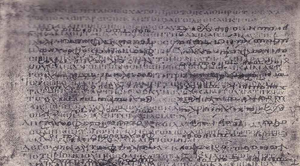 A section of the Codex Ephraemi from the National Library in Paris, containing Matt. 20:16-23. (View Larger)