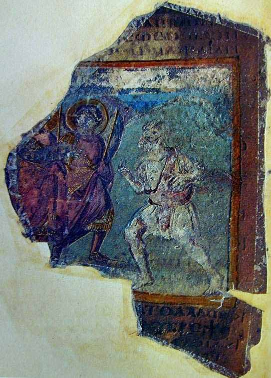 Fragment 26v of the Cotton Genesis, depicting Abraham. (View Larger)