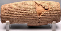 The front side of the Cyrus Cylinder. (View Larger)