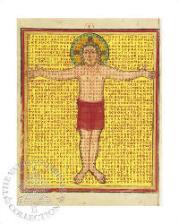 One of the most outsanding illumated manuscripts of De luadibus sanctae crucis, preserved in the Vatican Library, depicting Christ. (View Larger)
