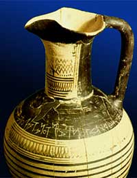 The ancient Greek wine jug bearing the Dipylon inscription.