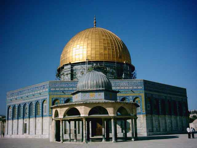 The Dome of the Rock at Temple Mount in Jerusalem. (View Larger)
