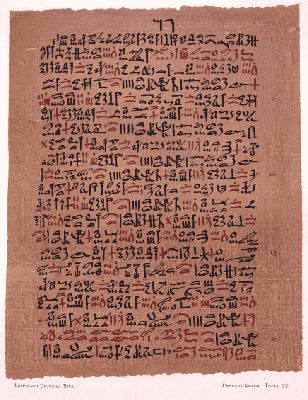 Papyrus Ebers (View Larger)