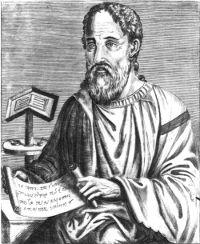 A portrait of Eusebius of Caesarea. (View Larger)