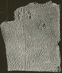 One of the twelve tablets--of the 1200 discovered by Austen Henry Layard in Ninveh--upon which the Epic of Gilgamesh was recorded. (View larger)