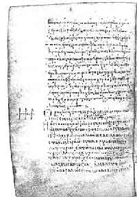 Canon 22 of the Council of Nicea II (British Museum, MS Barocci 26, fol. 140b), where the top is written in minuscule and the bottom in unical.(View Larger)
