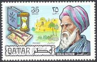 A Qatarian postage stamp portraying Ibn al-Haitham. (View Larger)  <p>Persian scientist Abu Ali Al-Hasan <a href=