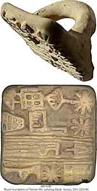 MS 5106 of the Schoyen Collection, a brick printing block with a large loop handle from the period of Naram-Sîn. (View larger)